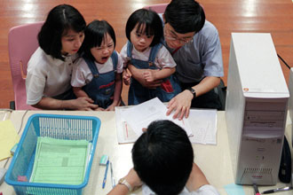 Singapore Primary One registration